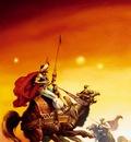 BV 1978 camel ride