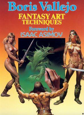 BV extra  books  1996 fantasy art techniques