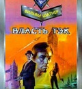 bv extra  covers  russian