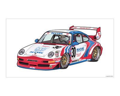 Sogo Keibi Porsche