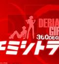 Debian girls   1280x1024
