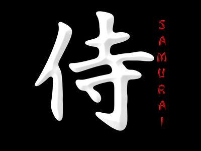 Samurai by GarbageYeti