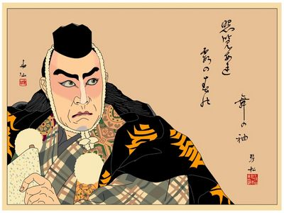 vectorize japanese art2