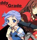 kiddygradebg1