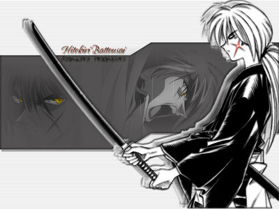 Bloodless Sword   Kenshin