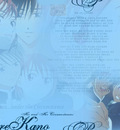KareKano wallpaper in Blue