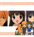 Minitokyo Anime Wallpapers Fruits Basket[55867]