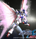 Minitokyo Anime Wallpapers Gundam Seed Destiny[126412]