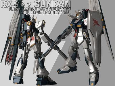 RX 93 V Gundam