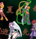 Anime3 30CAK1