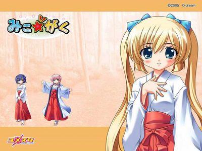 Anime Girls 766452514  1353908659  1024x768