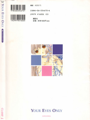 b cover