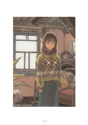 katsura art book love side