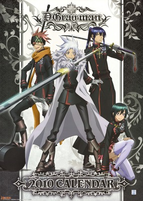 Minitokyo D Gray Man Scans cover