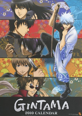 Gintama calendar 2010 cover
