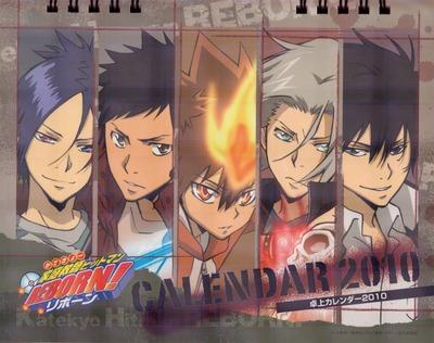 Minitokyo Katekyo Hitman Reborn Scans cover