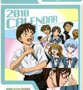 evangelion official calendar 2010