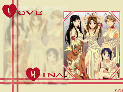 Love Hina Wallpaper 1024x768