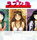 lovehina 20