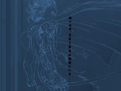 Akira   tetsuo wallpaper (1)