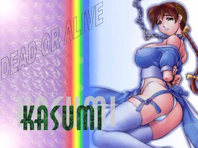 Kasumi In Your Eyes