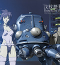 Ghost In The Shell   Stand Alone Complex   Wallpaper 03   1024x768