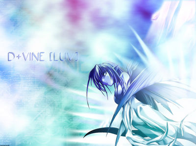 Dvine World