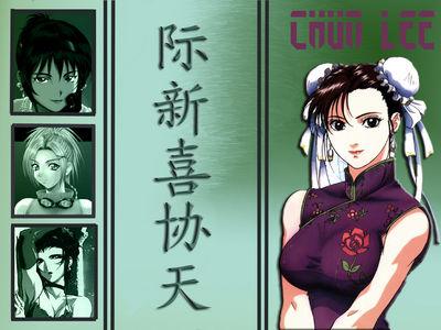 chun anime