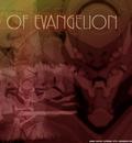 evangelion 26