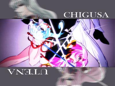 Utena and Chigusa