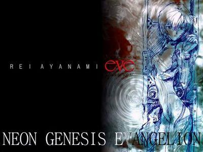 neon genesis evangelion082