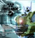 patlabor 3
