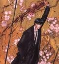 X13 Seishiro Sakurazaka