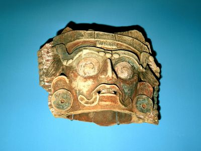 Mayan Mask, Museum of Natural History, New York