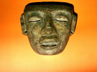 Mexican Toltec Stone Face, Smithsonian, Washington D C