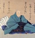 Sosen Poet, Nubozane Fujiwara
