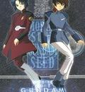 seed2003