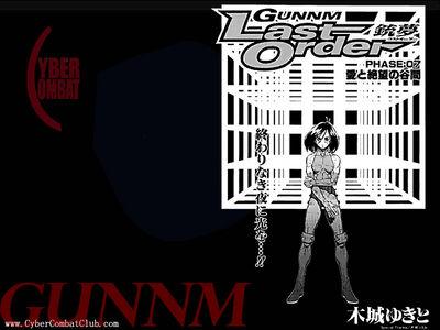 gunnm last order wallpaper1