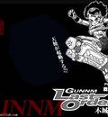 gunnm last order wallpapers