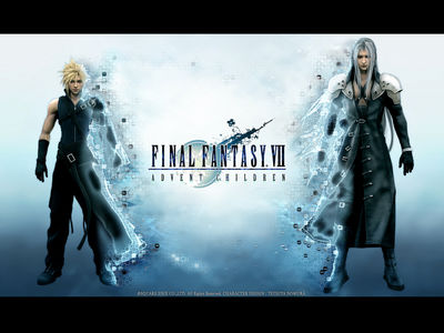 advent children (4)