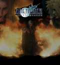advent children (7)