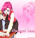 onegai teacher1600x1200