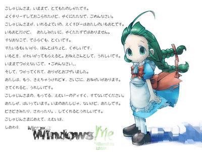 wp m066