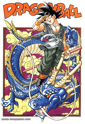 sangoku dragon