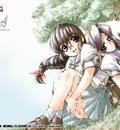 girl e21