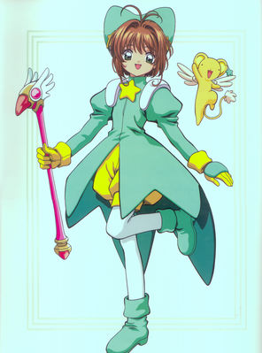 Cheerio! 2   Movie   Sakura Green Costume Pose