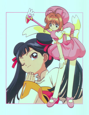 Cheerio! 2   Sakura and Meiling