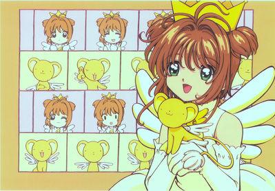 Cheerio! 2   Small   Brick Sakura   Kero