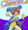 Cheerio! 2   Cover