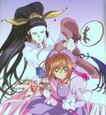 Cheerio! 2   Movie   Spooky Lady   Sakura